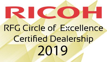 Ricoh Brand 2019 COE Logo 1.5inch